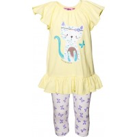 Max CollectionPyjamas Yellow92 cm